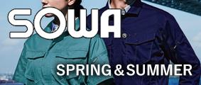 SOWA(SPRING & SUMMER)